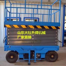 自行走移动剪叉升降机液压升降台厂家直供小型移动升降机