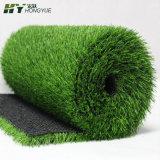 哈尔滨幼儿园人造草坪塑料草坪仿真幼儿园专用假草