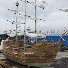 大型海盜船戶外景觀木船裝飾攝影船
