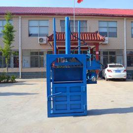 立式秸秆液压压块机半自动液压打包机厂家