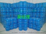 荆州市生物醇油助燃剂,减少甲醇挥发,增加热值醇基燃料添加剂