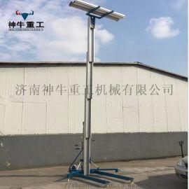 厂家直销6米8米展会用手摇升降机手推物料提升机