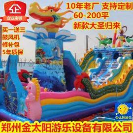 厂家新款儿童充气滑梯 大型充气玩具 充气滑梯