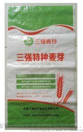食品级麦芽编织袋、厂家直销,价格优惠