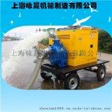 智慧型柴油機離心泵 排污用離心泵