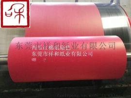 东莞厂家专业批发24克彩色纸绳棉纸印刷包装纸 纸绳工艺编织纸