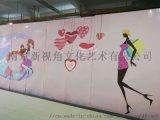 車庫牆上畫畫HH-2 商場走道牆繪塗鴉設計