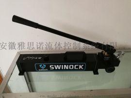 超高压手动泵/采煤机检修专用液压泵