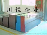 H13模具钢板,H13热作挤压模具钢板