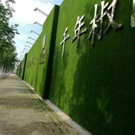 人造草坪围挡 北京仿真草坪广告围挡施工的厂家