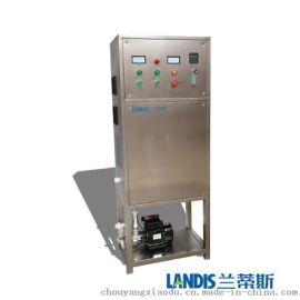 食品厂水产品臭氧水一体机 泳池水处理臭氧水机