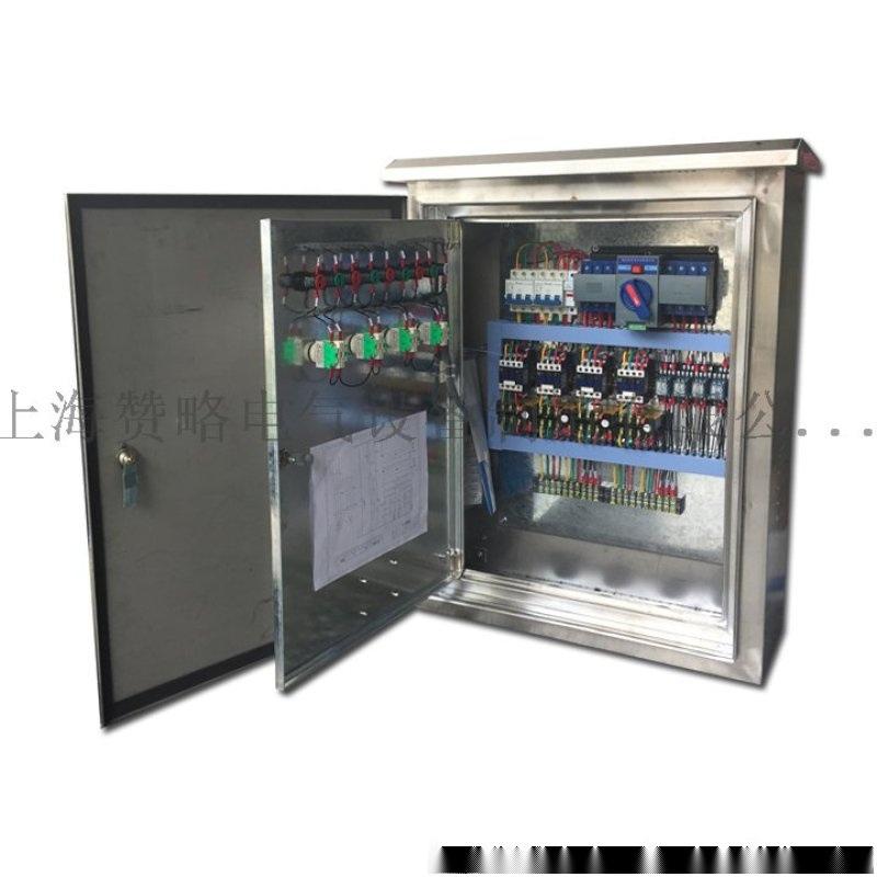 供应物美价廉潜污泵控制柜生产厂家二用二备3kw