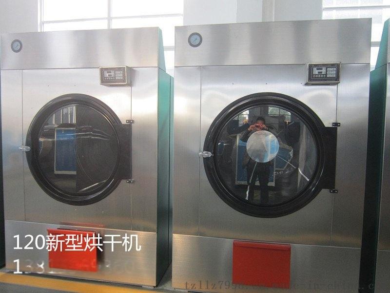 快速節能120型蒸汽烘乾機 天然氣烘乾機