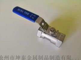 DN20一片式内螺纹球阀,不锈钢3/4一片式球阀