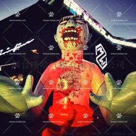 肚子漏肠子尖爪吸血鬼气模 万圣节灯笼恶魔玩具 夜场游乐场装饰