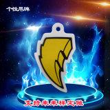 黄色辣椒形logo吊牌  个性时尚PVC箱包挂件