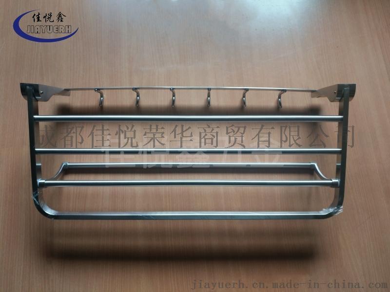 双层浴巾架不锈钢浴室卫浴五金件 304卫生间置物架