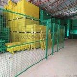 车间隔断防护网 厂区库存分隔栅栏 现货车间隔离