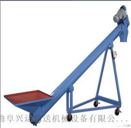 粉末螺旋提升机加工轴承密封 混凝土装车上料机
