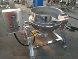 夹层锅,电加热夹层锅,夹层锅厂家