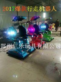 电动游乐设备儿童碰碰车双人项目