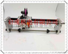 扁线用排位器  带架摆线器  光杆排线器