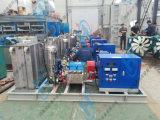 河南宏興化肥農藥鍋爐高壓清洗機 導熱油爐高壓清洗機