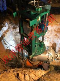 玖洋管道DN100-DN1400电动管道切管机