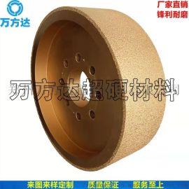 钎焊金刚石砂轮 钎焊磨轮 金刚砂轮 合金砂轮定制