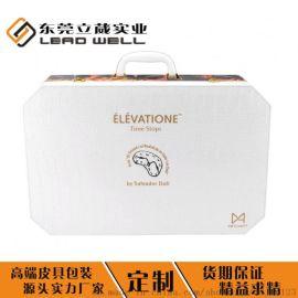 立葳化妝盒收納盒制作化妝瓶皮盒包裝