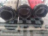 山立精密濾芯SLAF-15HF空氣濾芯
