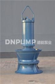 500QZB-50型潜水轴流泵