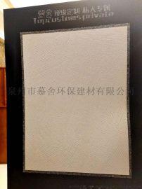 开封艺术涂料厂家 郑州艺术漆加盟 南安装修公司找谁