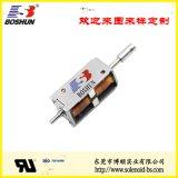 充电枪电磁锁 BS-K0734S-86