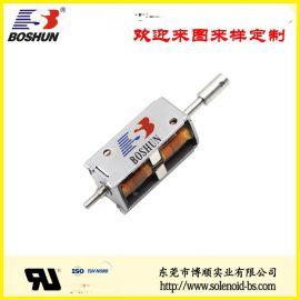 充電槍電磁鎖 BS-K0734S-86