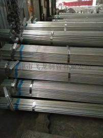 薄壁镀锌大棚管20-25-32*1.5