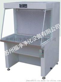 1460×700×1650双人双面垂直流净化工作台