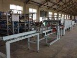 罡宏GH-2500T實木地板套膜熱收縮包裝機