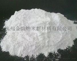 塑料耐磨剂