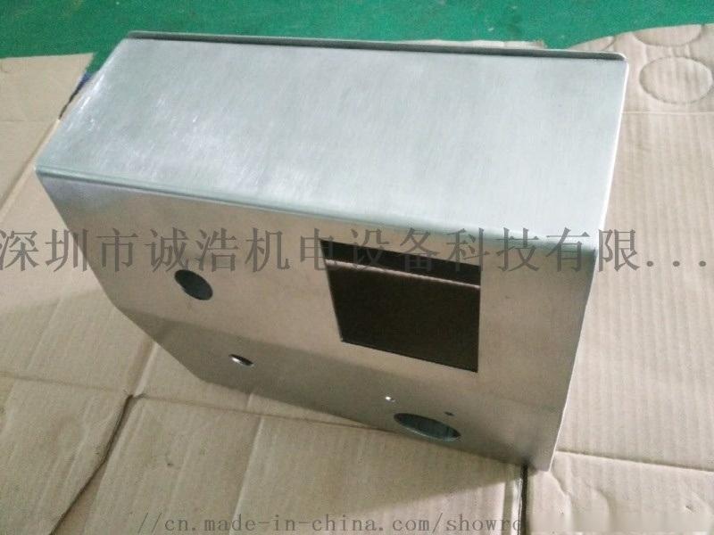 專業定製各型號異形非標機械機櫃 配電櫃 電力控制箱