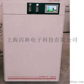 上海丙林二氧化碳细胞培养箱 (配比式)