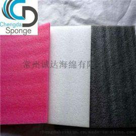 常州诚达海绵专业生产销售EPE珍珠棉及其制品