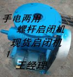 南京秦淮區8噸電動螺桿啓閉機功率是多少