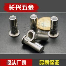 拉铆螺母304不锈钢平头内外六角盲孔M3-12