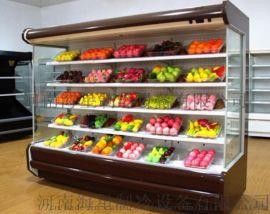 三门峡定制风幕柜厂家,水果冷藏柜,保鲜柜
