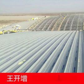 杭州萌萧金属高立边铝镁锰板屋面墙面板