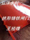江苏南通1500mm弧形铸铁闸门预埋件