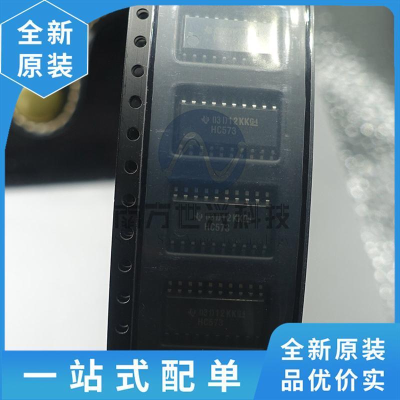 SN74HC573 SN74HC573D 全新原装现货 保证质量 品质 专业配单