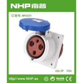 NHP 供应航空防水暗装电源插座 防水工业插座 63A/3P-5P