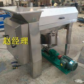 供应葡萄破碎机 葡萄果汁前期加工机械设备